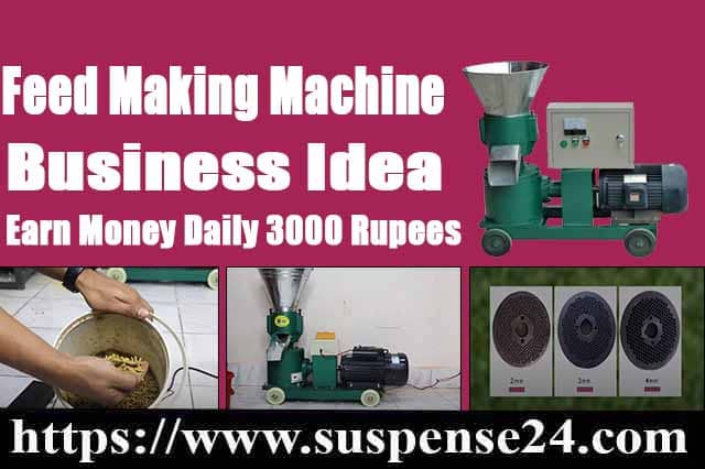Make food for ducks, chickens, and fish with your own feed machine,Animal Feed Making Business Ideas in 2021