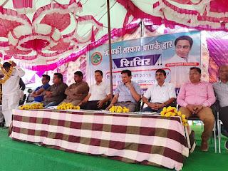 आमजन की सरकार है, समस्याओ के समाधान के लिए सरकार आज स्वयं आपके पास पहुची है - संदीप शर्मा