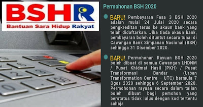 Permohonan Rayuan BSH 2020 Bagi Tidak Lulus (Online)