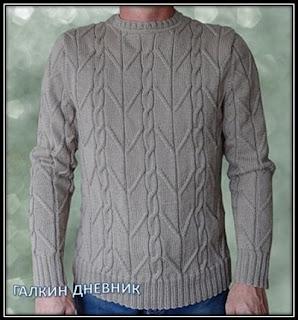 pulover-spicami