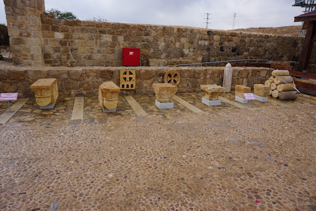 חצר ארכיאולוגית -השומרוני הטוב