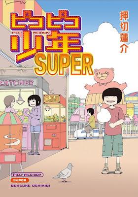 ピコピコ少年 第01-03巻 [Pikopiko Shounen vol 01-03] rar free download updated daily