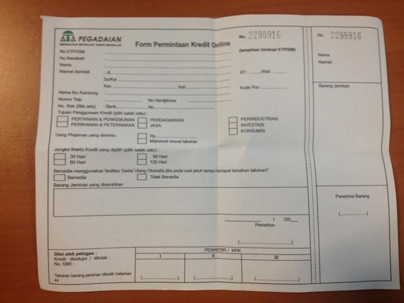 formulir permintaan pinjaman pegadaian