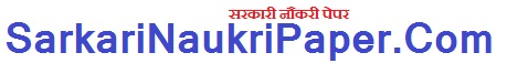 sarkarinaukripaper - Latest - Jobs - News - Tech - Health - Market - Update - India