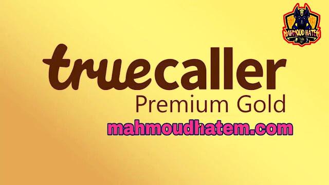 Truecaller Premium Gold APK 10.71.6