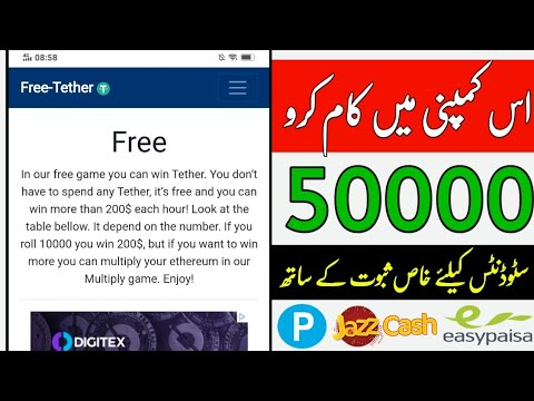 Make Money Online in Pakistan,Earn upto 50000 Everymonth, Jazzcash Easypaisa Payment proof,Earn,btc