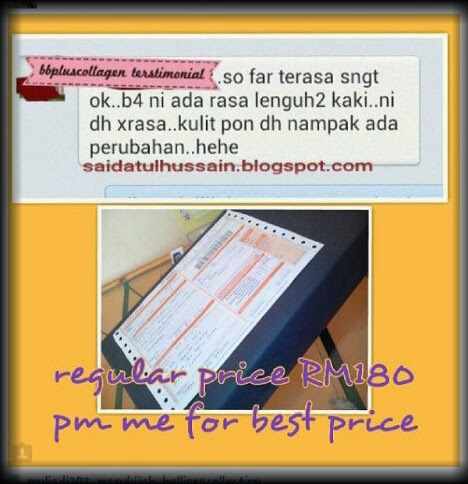 BBplus collagen testimonial 5