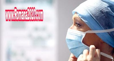 إفشال تهـريب 17000 كمامة طبية بمطار أكادير مرتبطة بفيروس كورونا corona virus