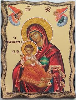 Κωδικός 1317-1318 εικόνες αγίων χειροποίητες εργαστήριο προσφορές πώληση χονδρική λιανική art icons eikones agion-αγιος-άγιος-Άγιος-αγιοι-άγιοι-Άγιοι-αγια-αγία-Αγία