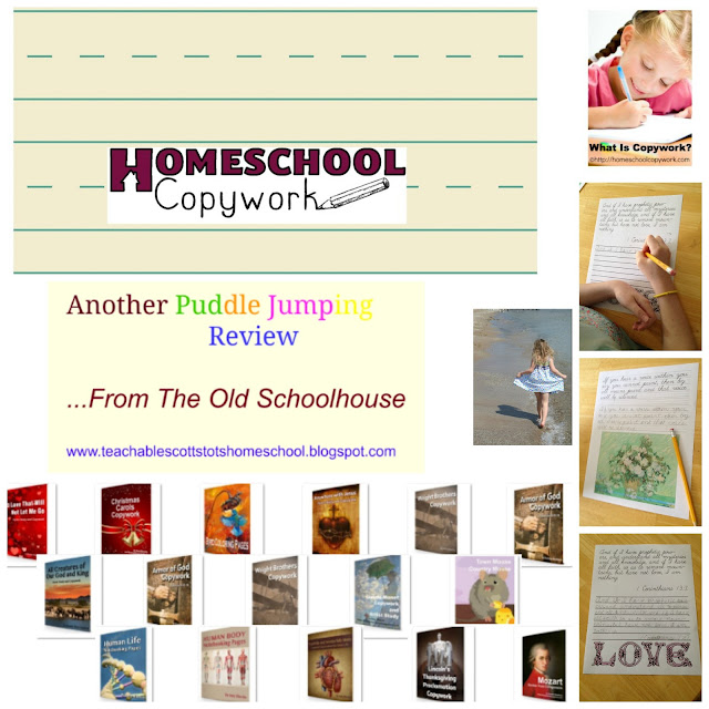 htags: #hsreviews #copywork #charlottemason #handwritingworksheets, Charlotte Mason,copywork,handwriting worksheets,handwriting practice,homeschool curriculum