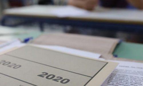 Λήγει σήμερα, Δευτέρα, η προθεσμία υποβολής της αίτησης-δήλωσης συμμετοχής των μαθητών Γενικών και Επαγγελματικών Λυκείων (ΓΕΛ και ΕΠΑΛ) στις Πανελλήνιες Εξετάσεις 2021.