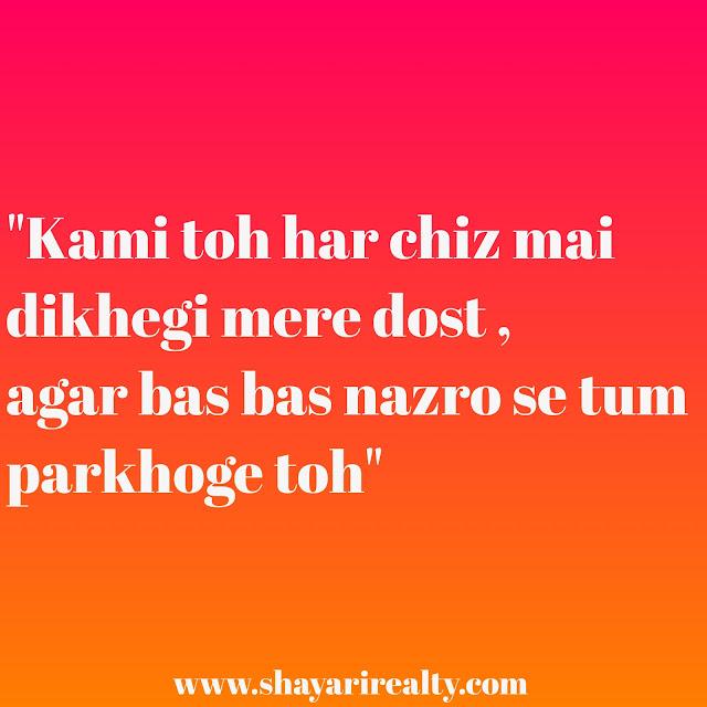 Shayari image download
