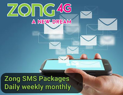 zong new sms packages daily,weekly,monthly