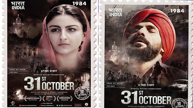 31st October 2016 Full HD Movie Download