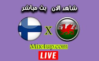 نتيجة مباراة فنلندا وويلز اليوم بتاريخ 03-09-2020 في دوري الأمم الأوروبية