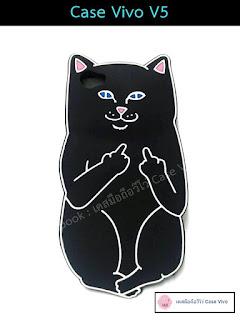 Case Vivo V5 ซิลิโคลนแมวดำ
