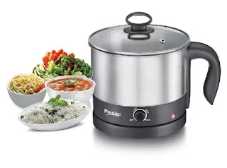 Prestige Multi Cooker 1 Litre - PMC 1.0+ | Best Electric Rice Cookers in India | Best Rice Cooker Reviews