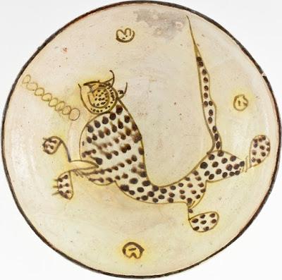 Κεραμικό, 10ος αιώνας, Ισλαμική Τέχνη (προέλευση: ΝεΪσαμπούρ ή Σαμαρκάνδη)