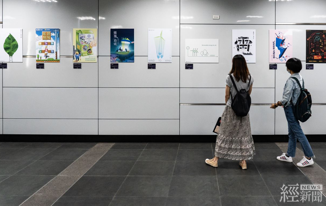 第21屆台電「瓩設計獎 kW Design Award」競賽日前公布得獎名單,作品除了公開於官網,同步也在臺北車站一樓西側迴廊展出