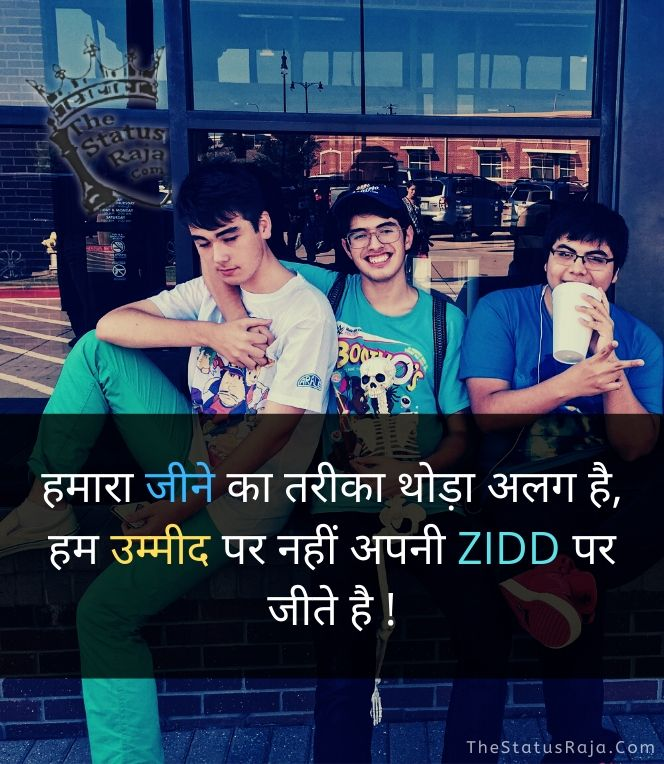 hum umeed par nahi zid par jeete hai __ Attitude Status by TheStatusRaja