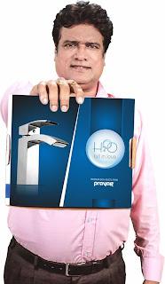 Prayag launches its new TVC