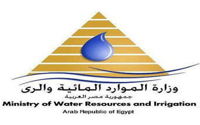 الإدارة العامة لري شرق كفر الشيخ