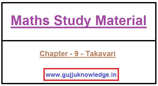 Maths Material In Gujarati PDF File Chapter - 9 - Takavari