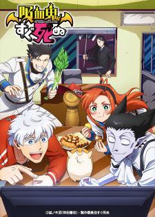 الحلقة 2  من انمي Kyuuketsuki Sugu Shinu مترجم