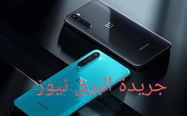 بعد تحديد موعد إطلاقه..تعرف على هاتف OnePlus Nord CE الجديد المذهل