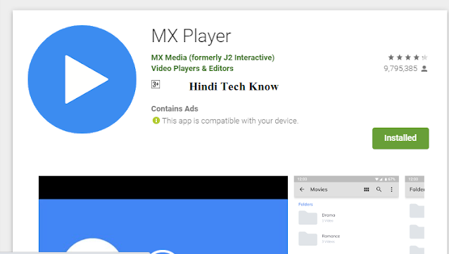 MX Player से फ़ाइल शेयर करें ।  Google File Share App Download for Mobile