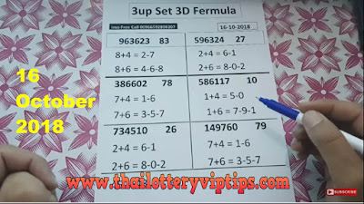 Thai lottery 3UP sure number formula papers tips 16 October 2018