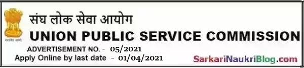 UPSC Government Jobs Vacancy Recruitment 5/2021
