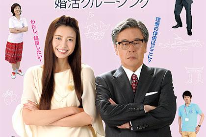 Matchmaking Cruise / Koinowa: Konkatsu Cruising / こいのわ 婚活クルージング (2017)