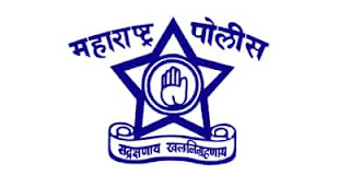 Maharashtra Police Constable 12538 Vacancy Online Form, Maharashtra State Police Constable  Online Form, Maharashtra Police upcoming police constable vacancy recruitment 2020