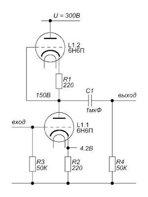 Усилитель SRPP на лампе 6Н6П