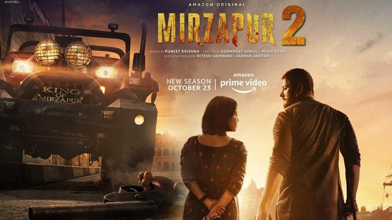 Watch: Mirzapur 2 Full Season Review In 3Movierulz