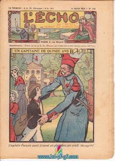 l'orphelin françois avait trouvé un père dans son oncle