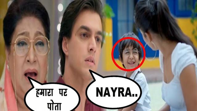 Heart Broken Twist : Kartik's dadi to suffer a heart attack in Yeh Rishta Kya Kehlata Hai