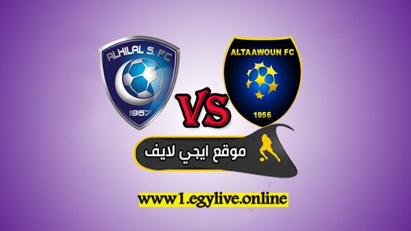 نتيجة مباراة الهلال والتعاون اليوم - الدوري السعودي