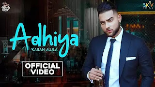 karan aujla new song,karan aujla,adhiya karan aujla lyrics,adhiya lyrics karan aujla,adhiya karan aujla,adhiya lyrics,adhiya song karan aujla lyrics,karan aujla songs meaning in hindi,karan aujla adhiya lyrics,karan aujla all songs,karan aujla chithiyaan translation,kya baat hai lyrics with english translation,karan aujla kya baat aa song lyrics,karan aujla chithiyaan lyrics,karan aujla new punjabi song,karan aujla new song adhiya,chithiyaan  karan aujla lyrics meaning,adhiya song karan aujla