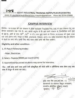 ITI Jobs Campus Placement in Govt. ITI Kurukshetra, Haryana For Company JSW Vallabh Tinplate Pvt. Ltd.