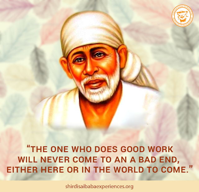 Prayer To Sai Baba - Anonymous Sai Devotee