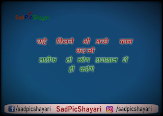 killer status in hindi