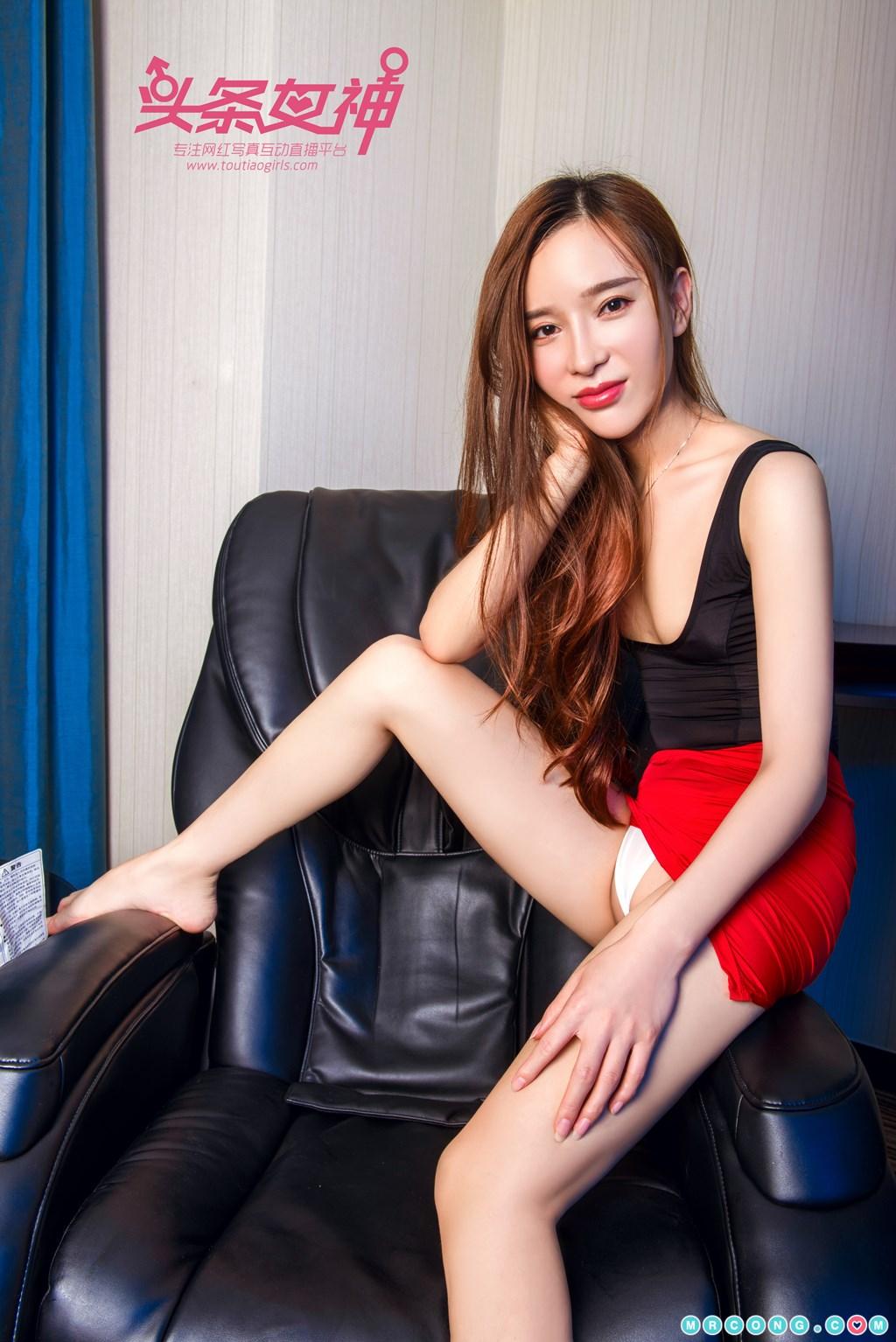 Image TouTiao-2017-12-16-Ai-Xiao-Qing-MrCong.com-027 in post TouTiao 2017-12-16: Người mẫu Ai Xiao Qing (艾小青) (32 ảnh)