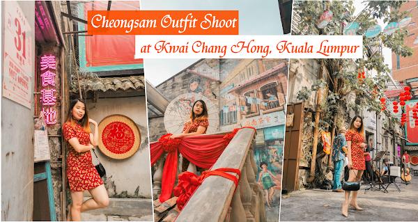 Cheongsam Outfit Shoot at Kwai Chai Hong, Kuala Lumpur
