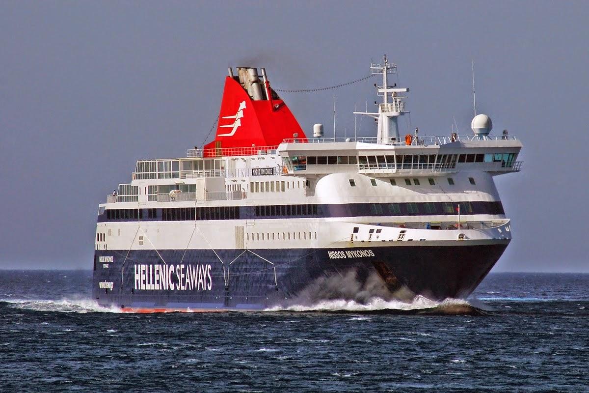 πλοίο και εμπορεύεται ταχύτητα dating Κατζ συμβουλές γνωριμιών