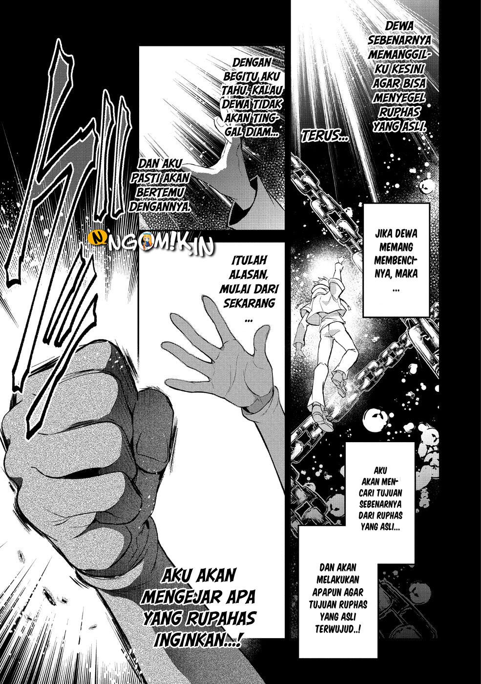 Yasei no Last Boss ga Arawareta: Chapter 20 - Page 25