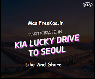 Kia Motors Lucky Drive