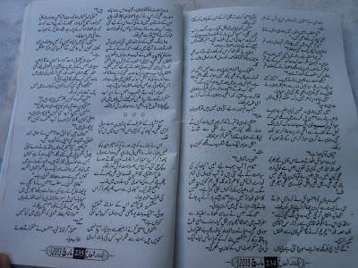 Meri zaat zarra-e-benishan novel free download