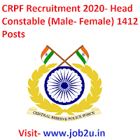 CRPF Recruitment,Head Constable